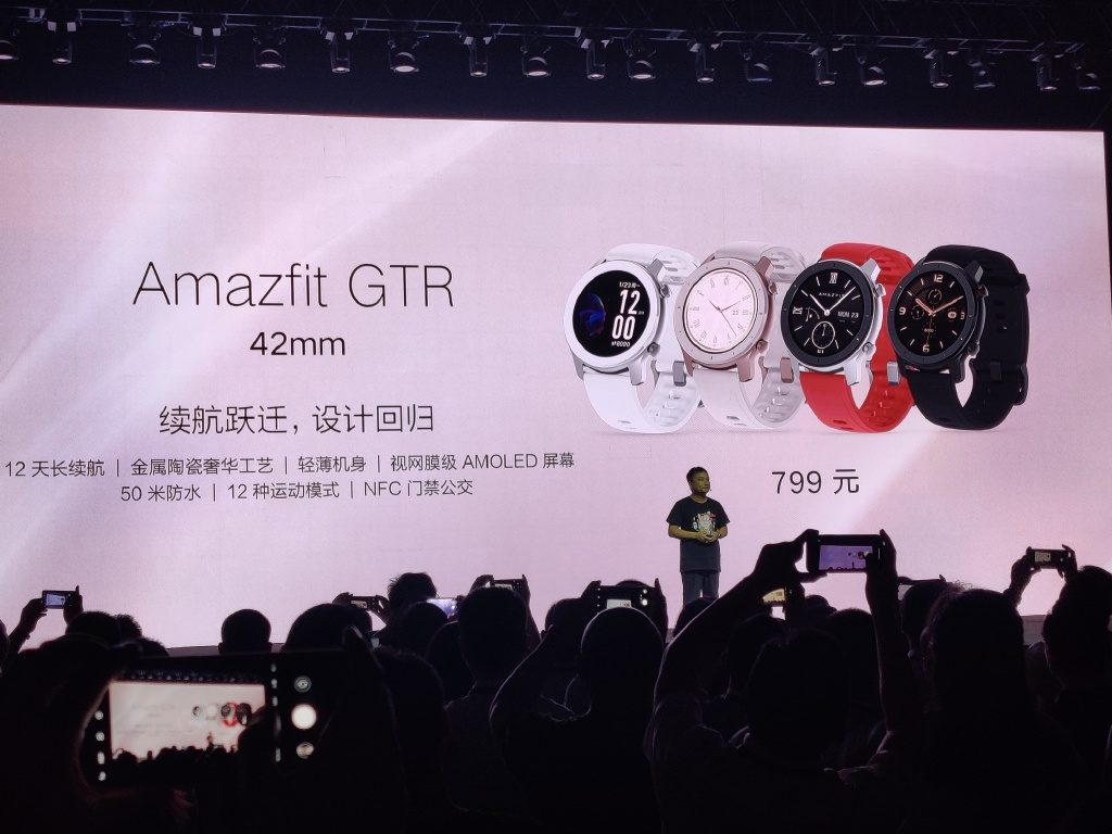 Цена Amazfit GTR