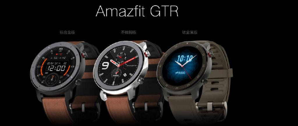 Часы Amazfit GTR официально представлены
