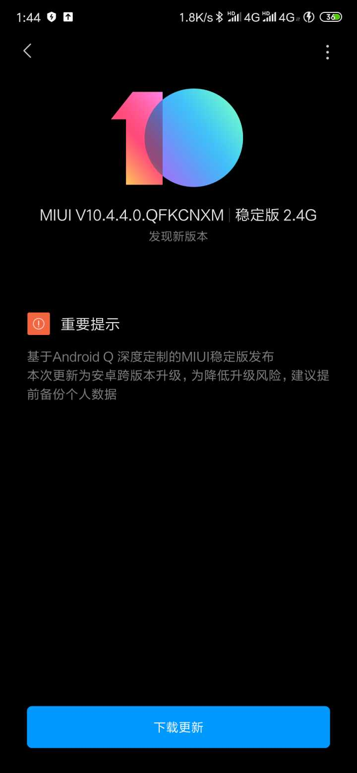Обновление Android Q для Redmi K20 Pro