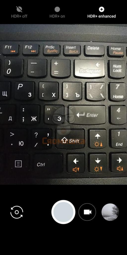 «HDR+» или «Enchanced HDR+»