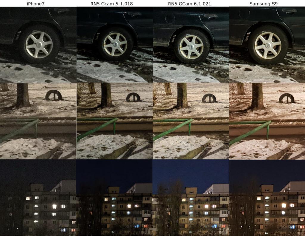 Пример фото на Redmi Note 5 и сравнение со снимками, сделанными на другие устройства