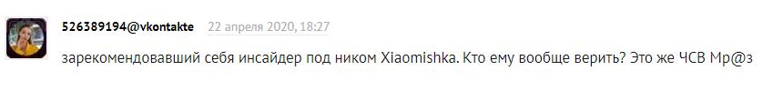 Юрий Семенко - главный хейтер рунета!