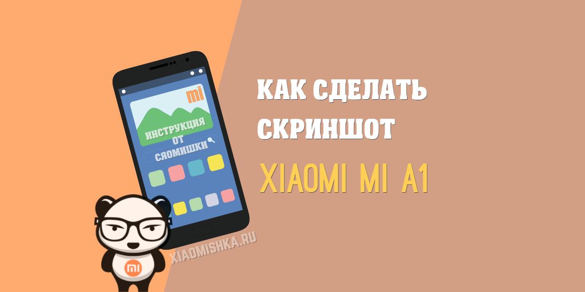 Как сделать так чтобы iphone при звонке мигал 515