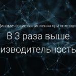 Xiaomi Redmi S2 и Mi Mix 2s в России