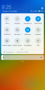 MIUI 10 для Xiaomi