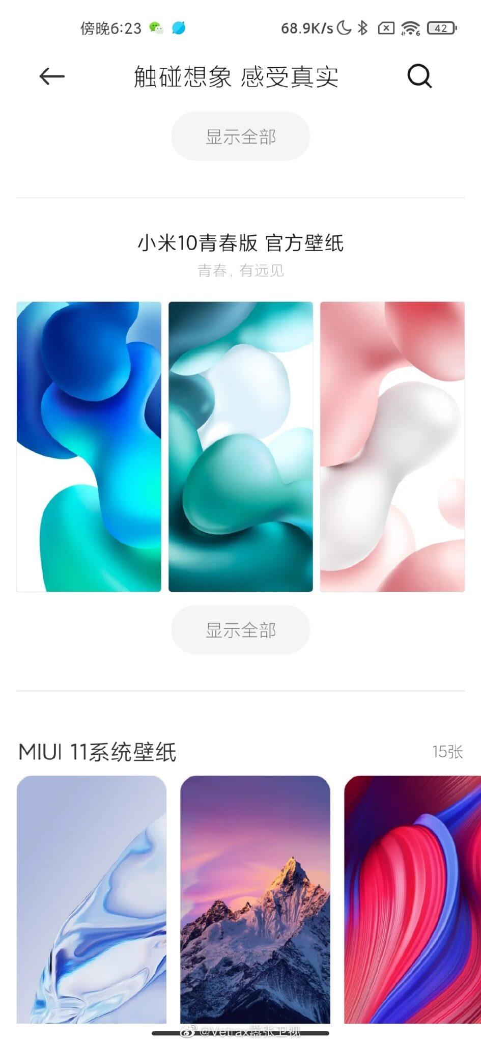 Презентация и обзор MIUI 12