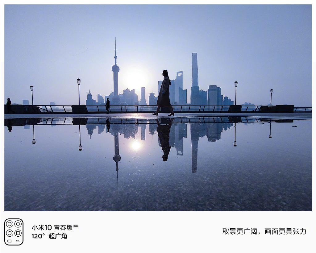 Как снимает камера Xiaomi Mi 10 Youth Edition