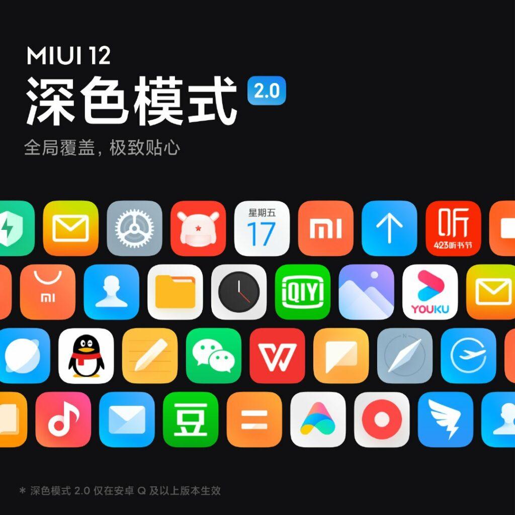 Особенности MIUI 12