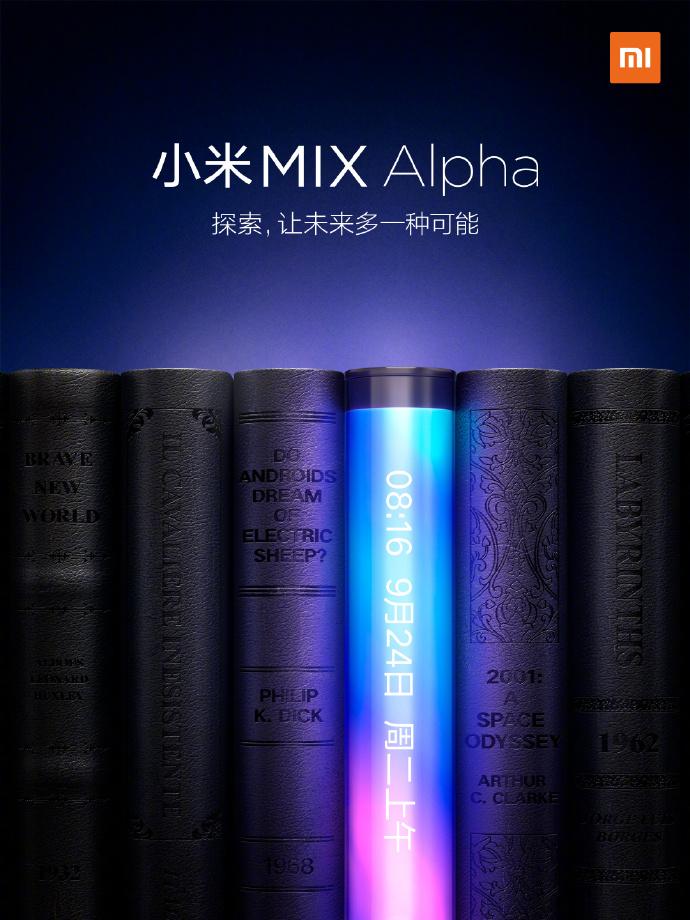 Складной смартфон Xiaomi MIX Alpha?
