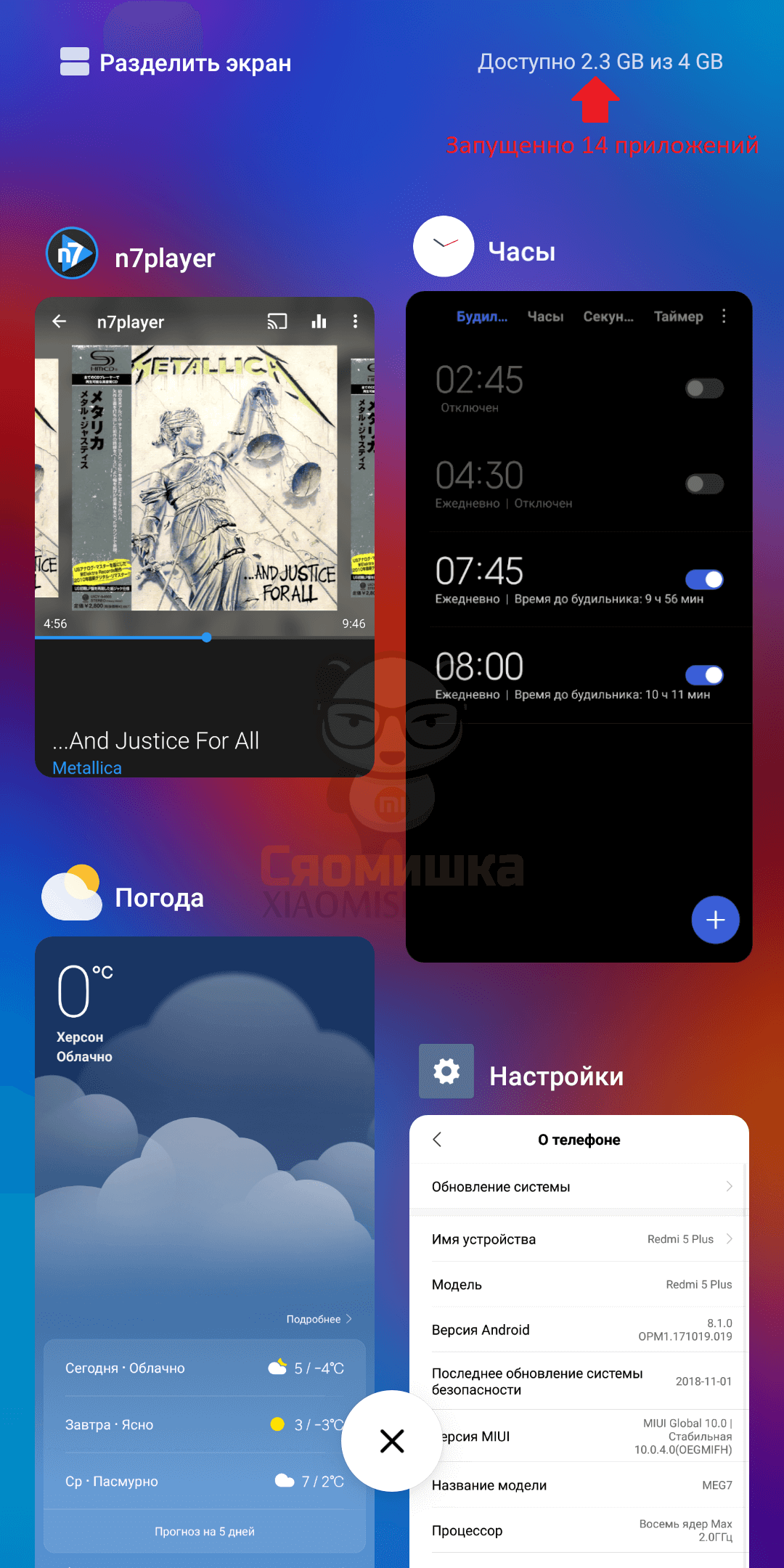 🌈 Download miui 10 0 4 0 redmi 5 plus | Download & Install MIUI ROM