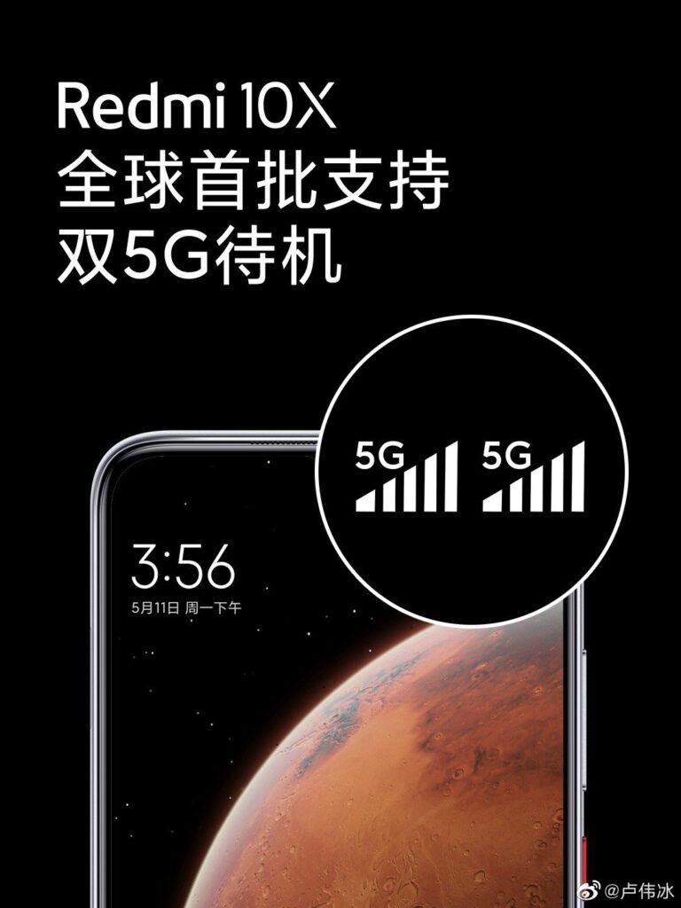 Смартфон Redmi 10X с двумя сим-картами 5G
