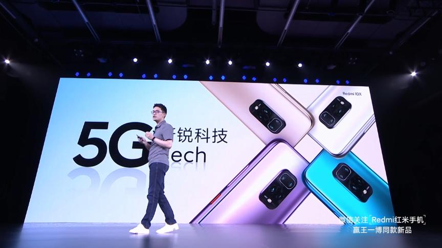 Презентация Redmi 10X Pro 5G и других продуктов