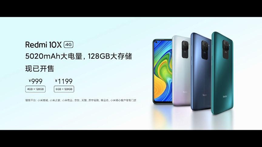 Цена Redmi 10X 4G