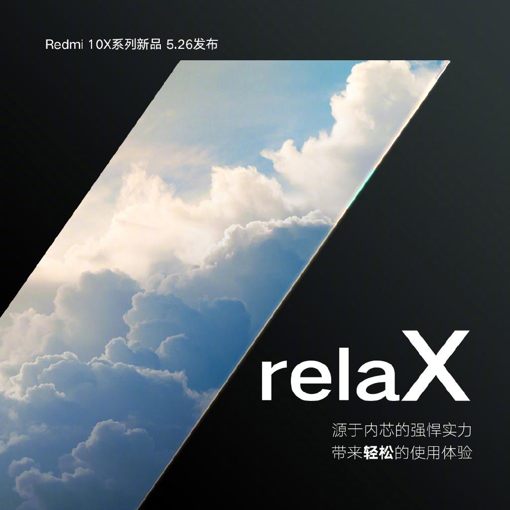 Презентация Redmi 10X 5G состоится через неделю!