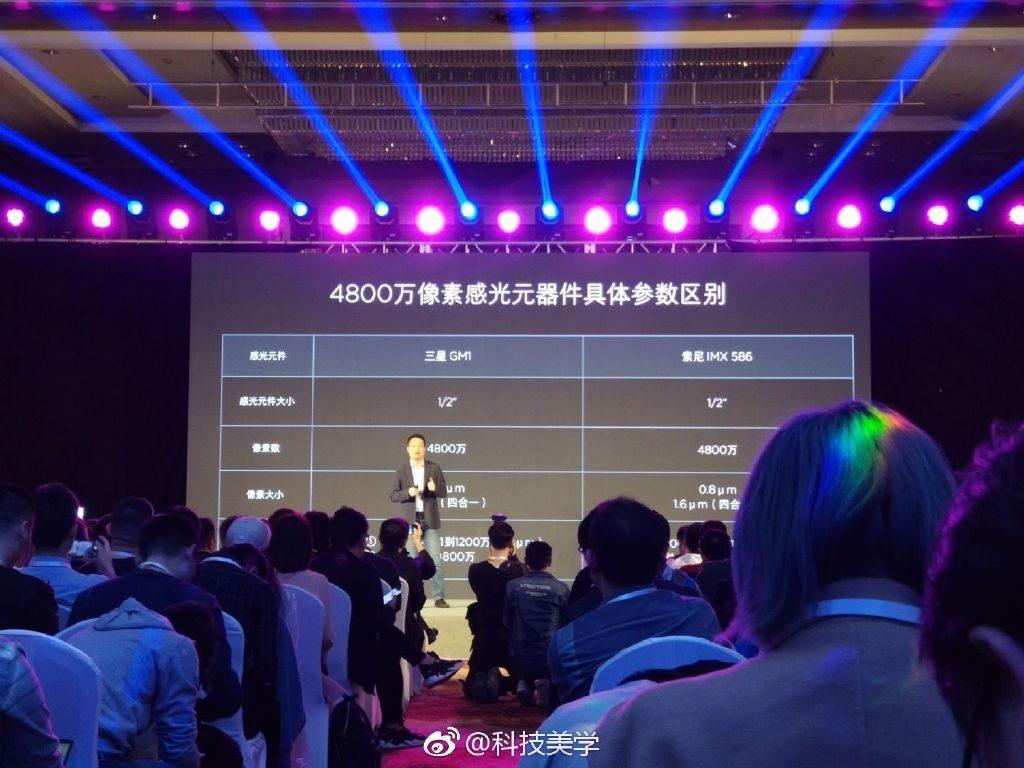 Презентация Redmi в Китае 18 марта