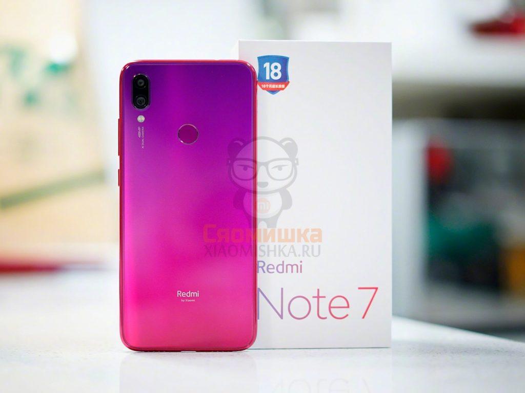 Redmi Note 7 фото с коробкой