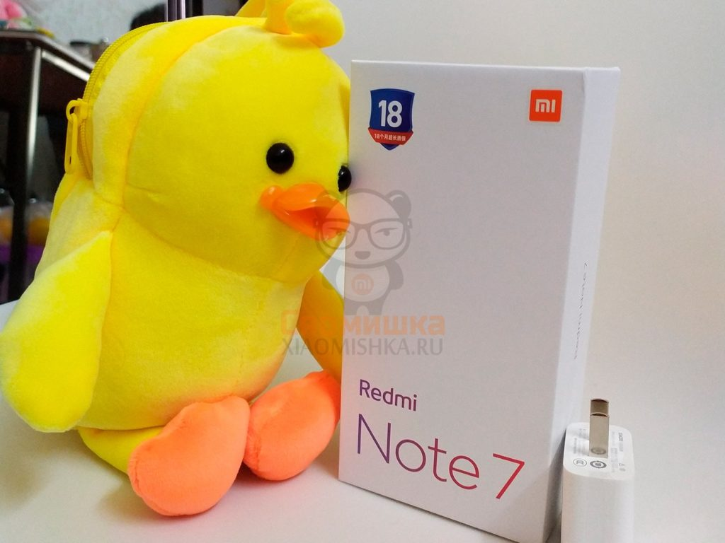 Xiaomi изменила упаковку Redmi Note 7