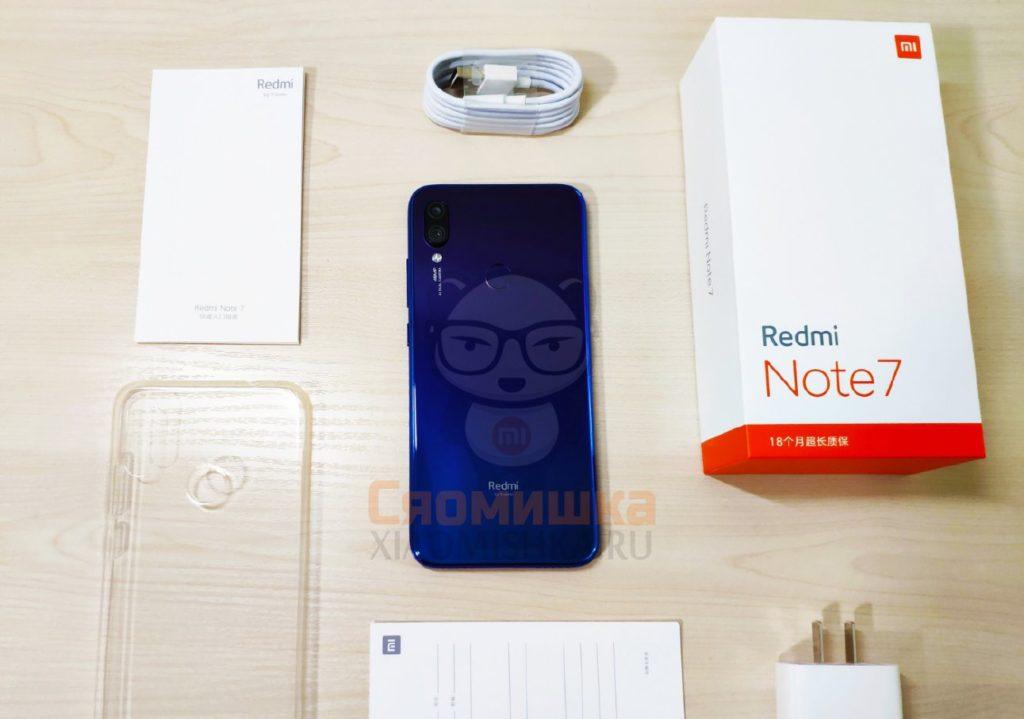 Redmi Note 7 новая коробка
