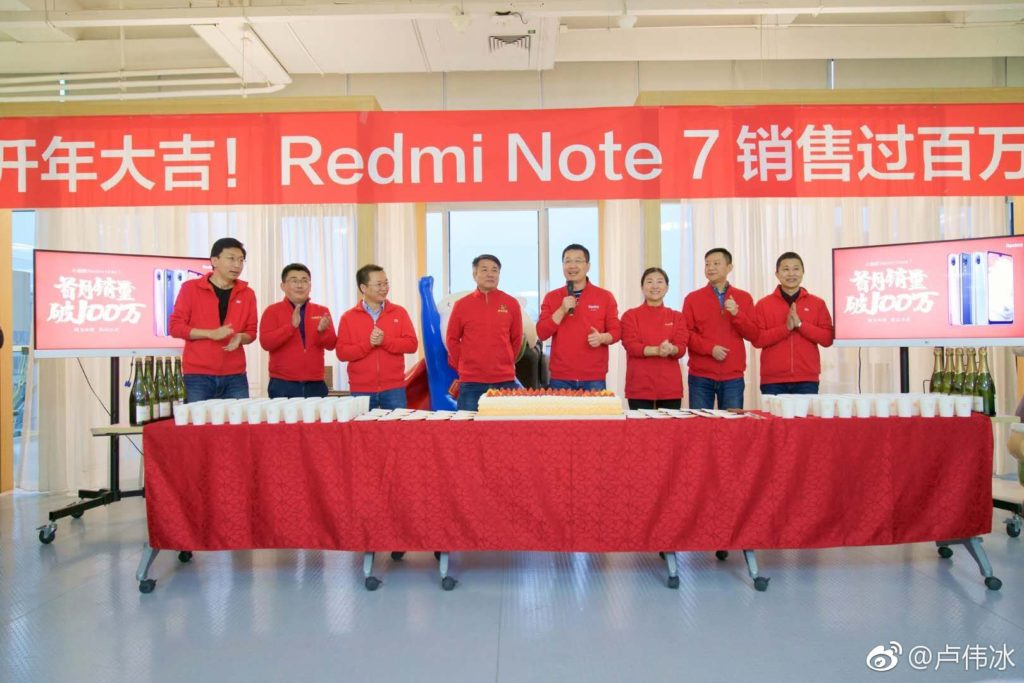 Redmi Note 7 рекорд продаж!