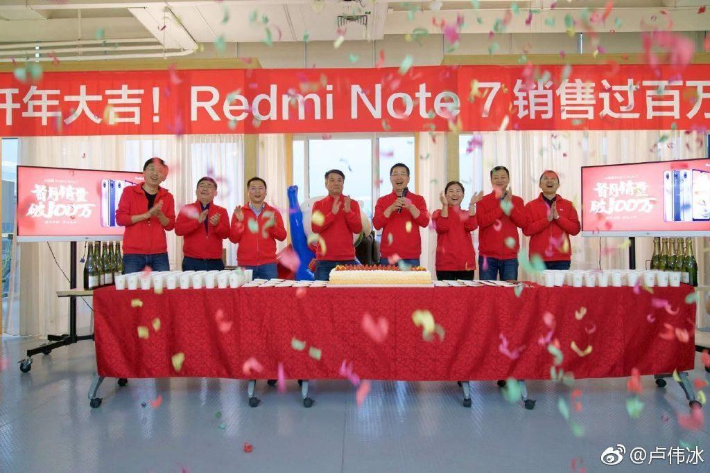 Redmi Note 7 рекорд продаж!