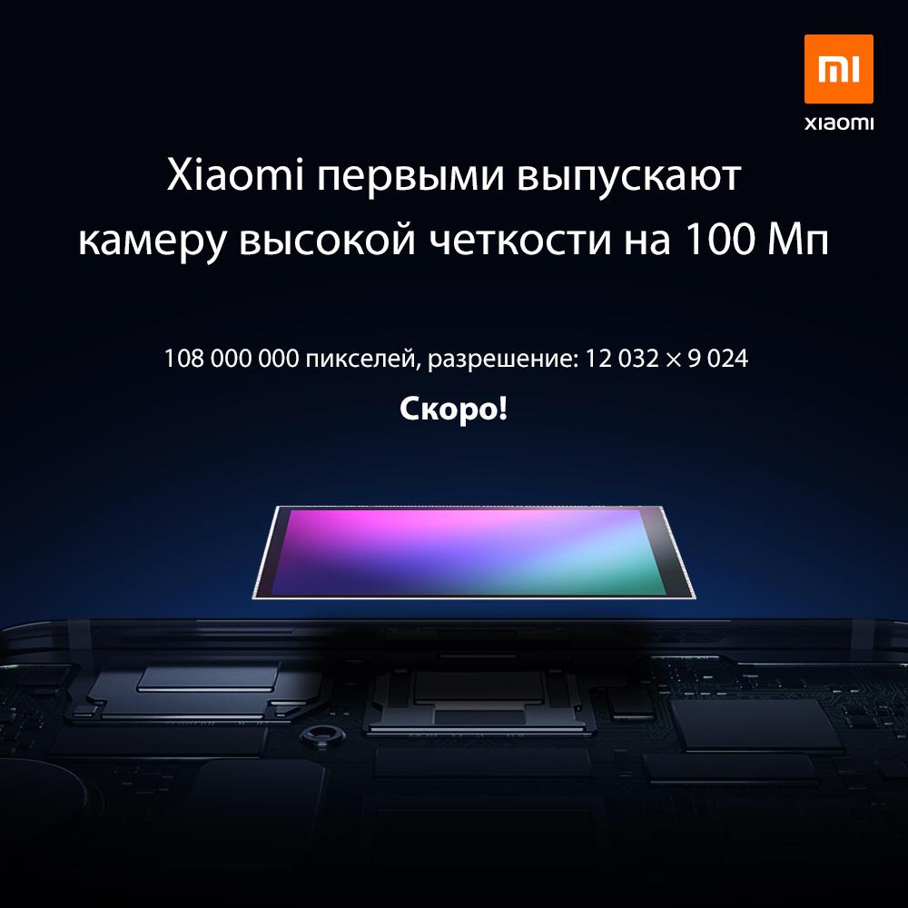 Когда презентация Redmi Note 8 в августе?