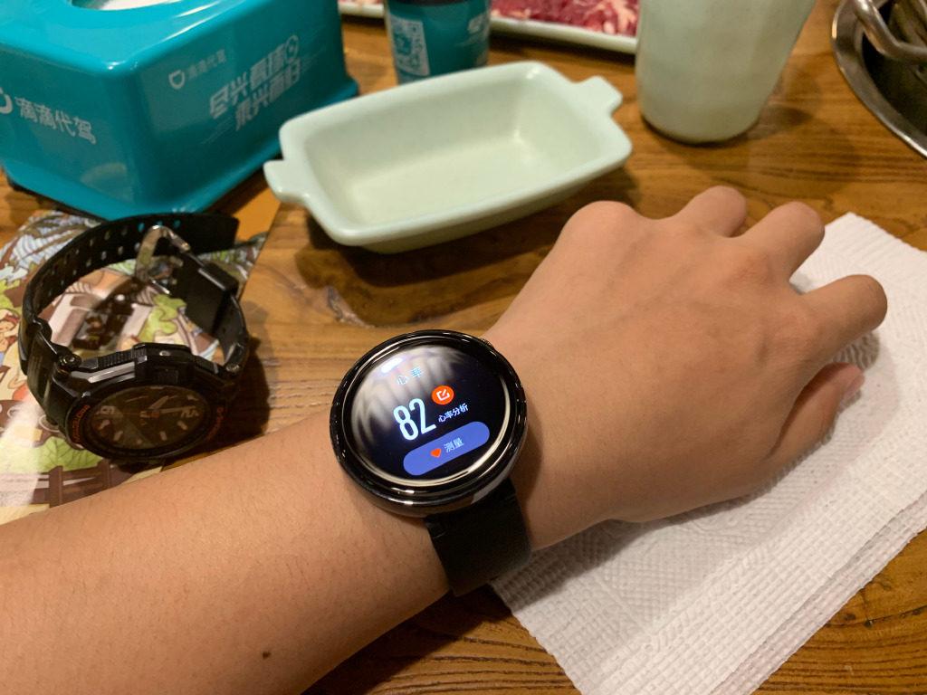 Amazfit Smart Watch 2 официально представлены!