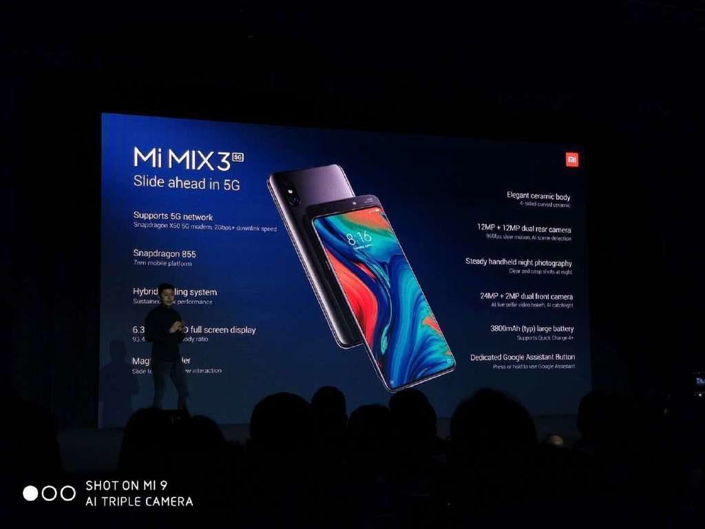 Презентация Xiaomi в Барселоне 24 февраля
