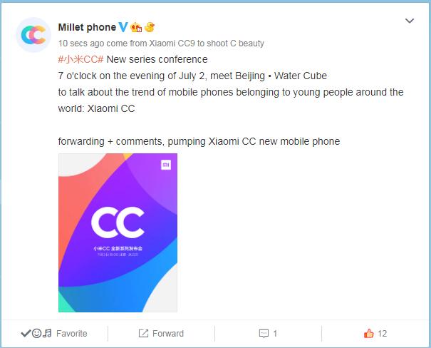 Стала известна дата выхода смартфонов Xiaomi CC