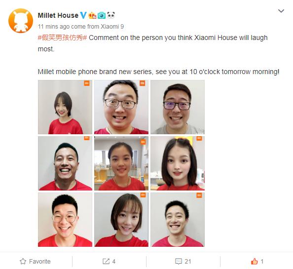 21 июня Xiaomi представляет серию Mi CC