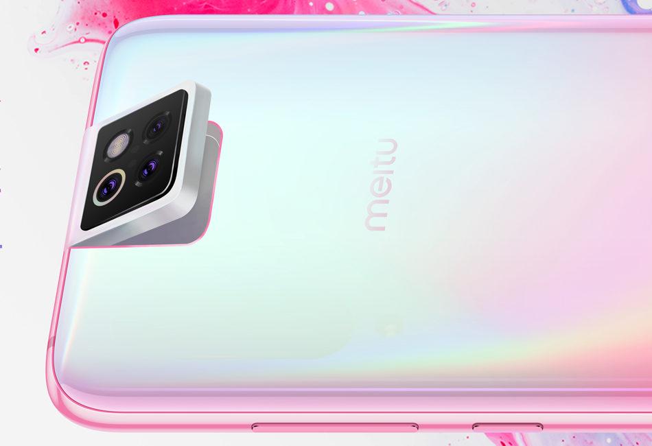 Первый женский смартфон Xiaomi Meitu