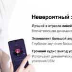 Xiaomi Mi 9 презентация сегодня!