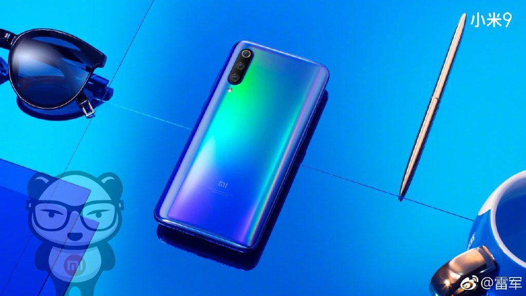 Xiaomi Mi 9 новости за 14.02