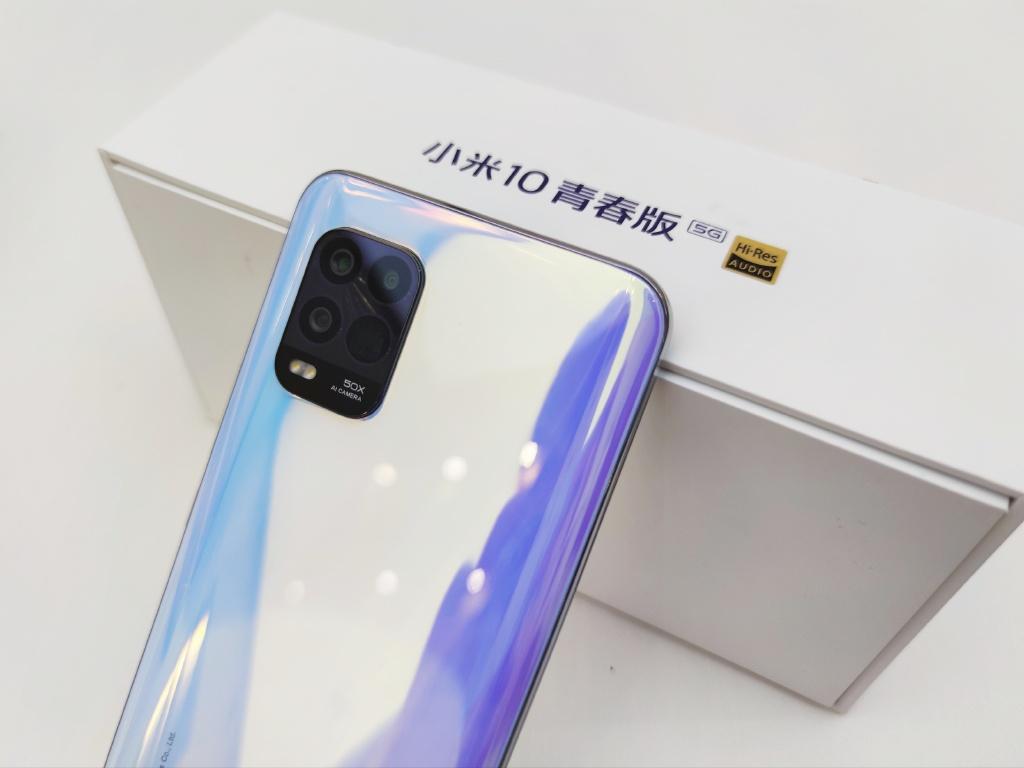 Xiaomi Mi 10 Youth Edition официально представлен!