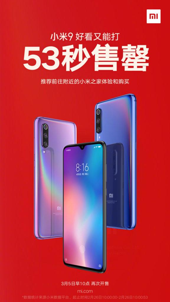 Xiaomi Mi 9 à vendre