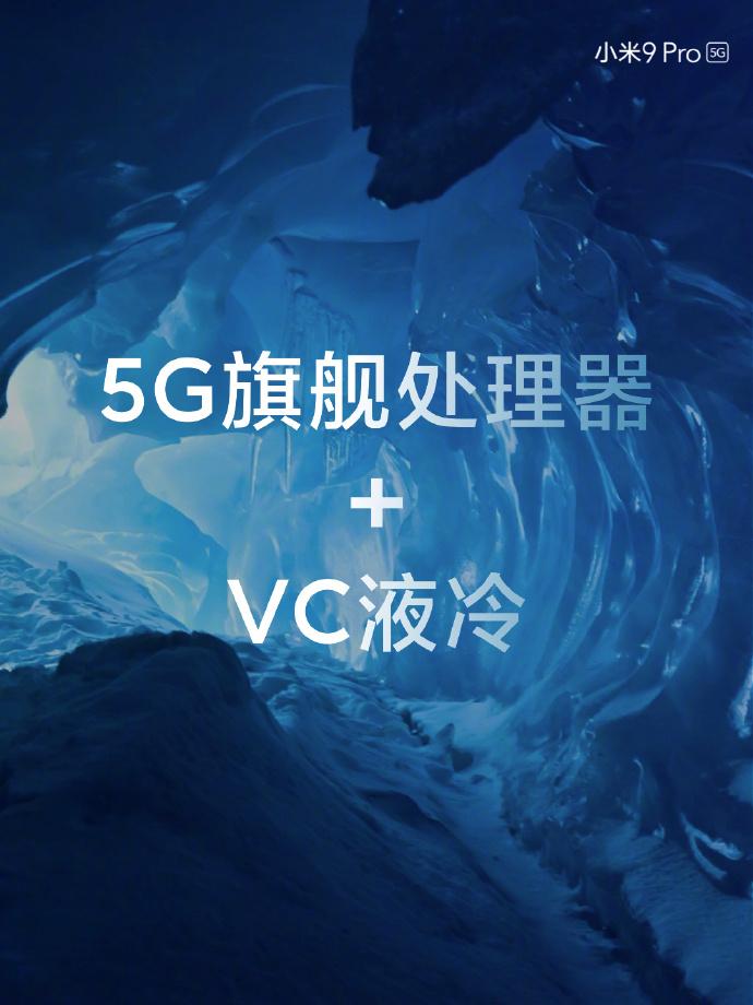 Презентация Xiaomi Mix Alpha, Mi 9 Pro 5G, MIUI 11
