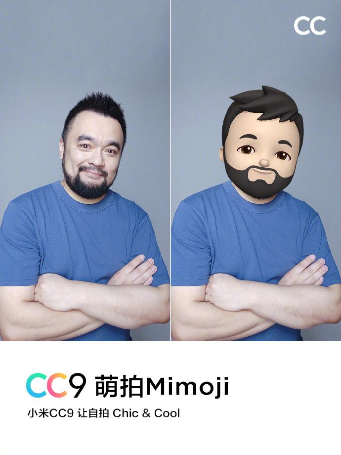 Новые функции Xiaomi Mi CC9