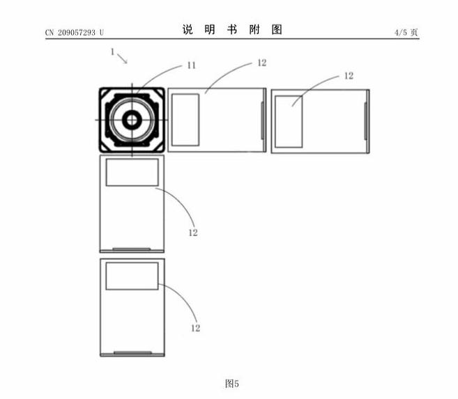Xiaomi выпустит смартфон с перископической камерой