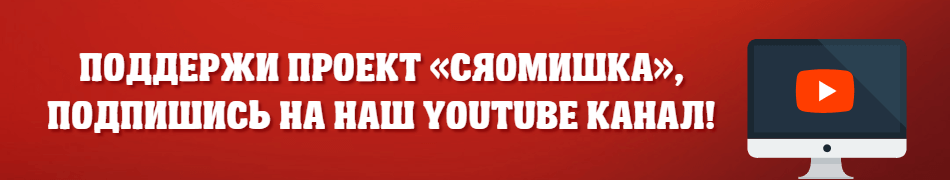 Xiaomishka Youtube